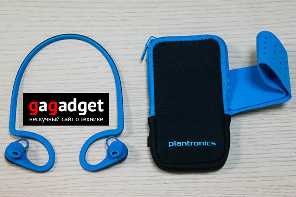 Конкурс gagadget.com Plantronics BackBeat Fit