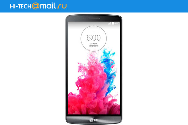 Конкурс Hi-Tech.Mail.Ru Викторина высоких технологий! Участвуйте и выиграйте LG G3!