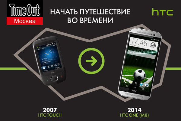 Конкурс Time Out The New You